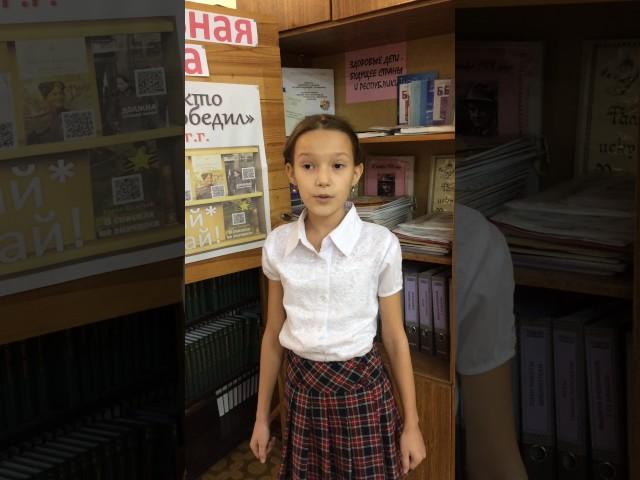 Изображение предпросмотра прочтения – КамиллаГафурова читает произведение «Свинья под дубом» И.А.Крылова
