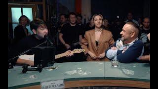 Азамат Мусагалиев - Чё-то (А ты голая танцуй) Азамат поёт на шоу Бар в большом городе