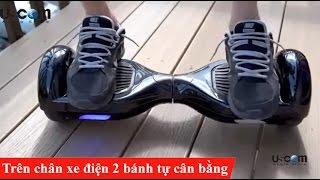 Trên chân xe điện 2 bánh tự cân bằng - USCOM
