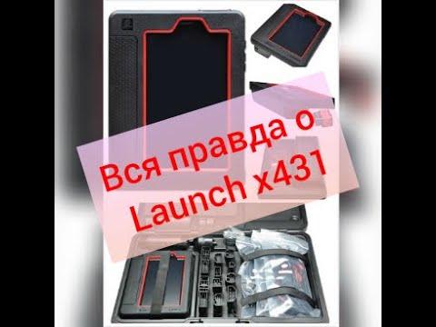 Вся правда о Launch X431. Кодировки. Адаптации.