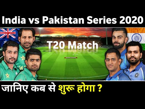 India Vs Pakistan T20 Series 2020 Schedule, Time Table All Details | Ind Vs Pak