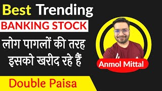 "Big movement trending banking stock ""Anmol's Favourite Stock"" 🔥🔥🔥"