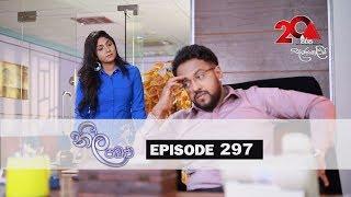 Neela Pabalu | Episode 297 | 02ndJuly 2019 | Sirasa TV Thumbnail
