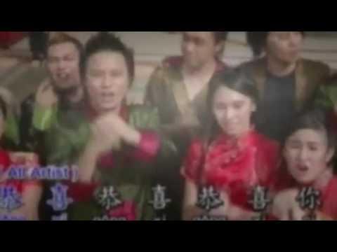 恭喜恭喜賀新年 Gong Xi Gong XiHe Xin NianGNP All Stars CNY