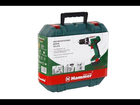 Обзор шуруповёрта Hammerflex ACD 141 B