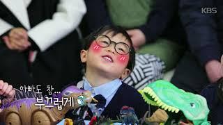 슈퍼맨이 돌아왔다 214회 티저 - 승재네 20180222