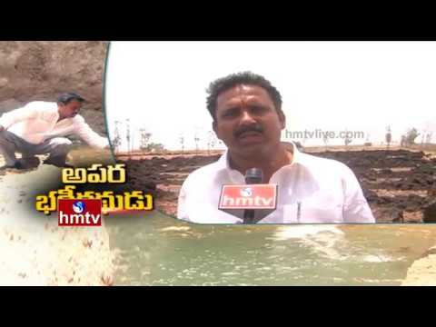 Guntur Farmers Earns High Profits From Bihar Kanda Cultivation | Farmer Success Story | Nela Talli
