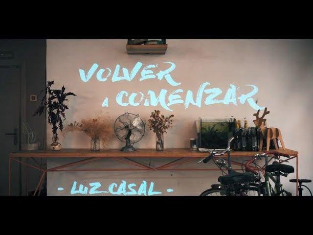 Luz Casal - Volver a comenzar (Lyric Video)