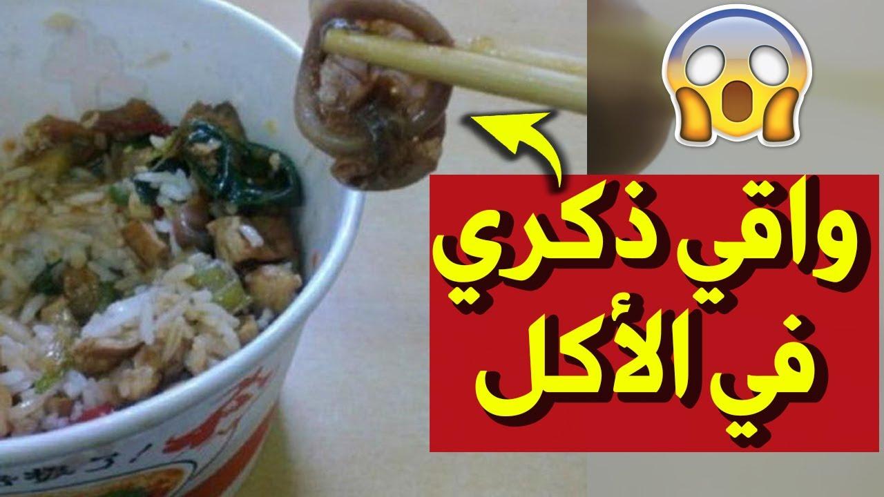 أشياء مقرفة وخطيرة وجدت في وجبات أشهر المطاعم حول العالم