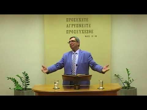 03.06.2018 - Μιχαίας Κεφ 6  &  Λουκάς Κεφ 7 - Αργύρης Πάσουλας
