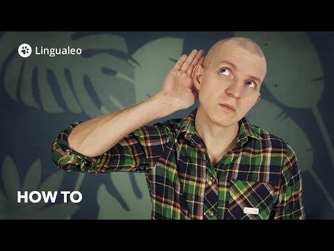 Как понимать английскую речь