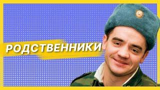 Родственники Фахрутдинова | Лучшие моменты сериала Солдаты