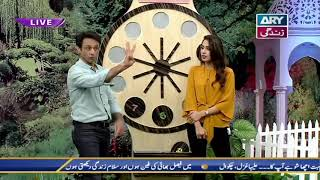 """Funkariyaan"" is played by Faysal Qureshi,Ali Tahir,Faran Tahir & Fiza Shoaib"