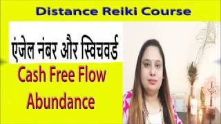 Cash Flow Abundance Reiki Angel no and SwitchWords