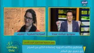 مستثمري البحر الأحمر: يحيى راشد أول وزير