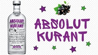водка Абсолют Курант (Absolut Kurant) Обзор и дегустация