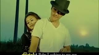 Ye Lay - Ma Hnote Sat Chin Buu(ရဲေလး - မႏႈတ္ဆက္ခ်င္ဘူး)