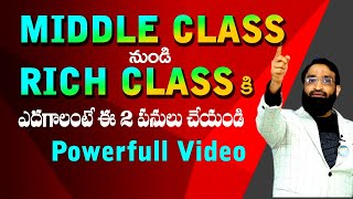Br Shafi || Do these 2 things to grow from Middle Class to Rich Class