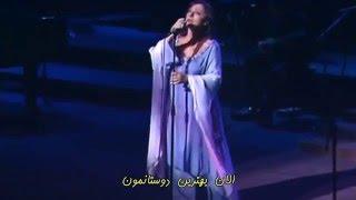Haris Alexiou - Ola se Thimizoun (Live) [Persian Subtitles زیرنویس فارسی] HQ