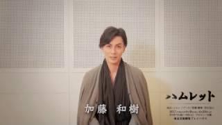 http://www.geigeki.jp/performance/theater139/