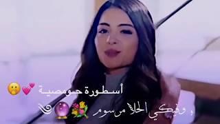 ملكة وطلت ع الدني ياورد الها انحني 🥀🦋 ❀༄ /حالات غرور وكبرياء للبنات 🙈💗