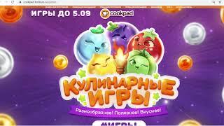 Еженедельная лотерея среди болельщиков 04.08.