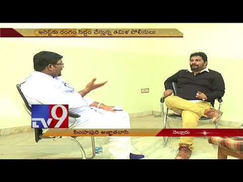 Simhapuri's Agnyathavasi || Nellore Mayor Abdul Aziz interview - TV9