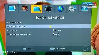Інструкція з налаштування цифрового телебачення