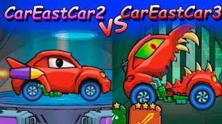 Сравнение CarEastCar2 vs CarEastCar3 | Хищные машины 2 и Хищные машины3 игра про машинки