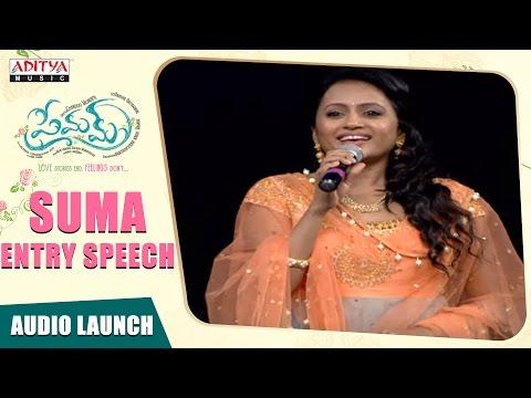 Suma Entry At Premam Audio Launch|| Naga Chaitanya, Sruthi Hassan || Gopi Sunder, Rajesh Murugesan