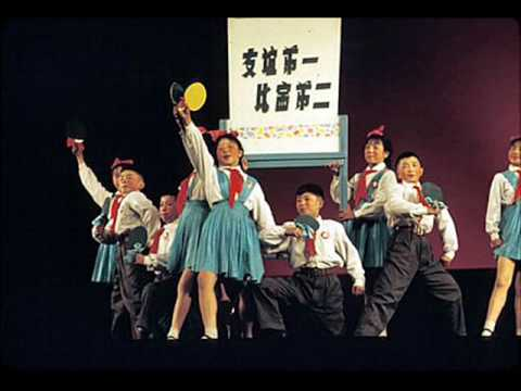 The Little Ping Pong Ball: a Cultural Revolution song