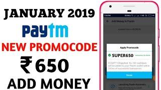 Paytm New Add money  Promocode January 2019 | Paytm ₹650 Add Money Offer Paytm Promocode Today Offer