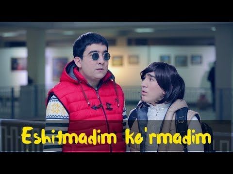 Eshitmadim Ko'rmadim (uzbek Kino) | Эшитмадим курмадим (узбек кино)