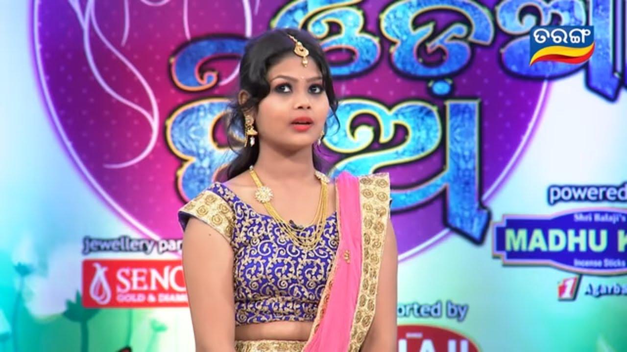 Download ଖାଣ୍ଟି ଓଡ଼ିଆ ଝିଅ | Khanti Odia Jhia Ep 6 | Rourkela Audition | Selected Performance | Tarang TV