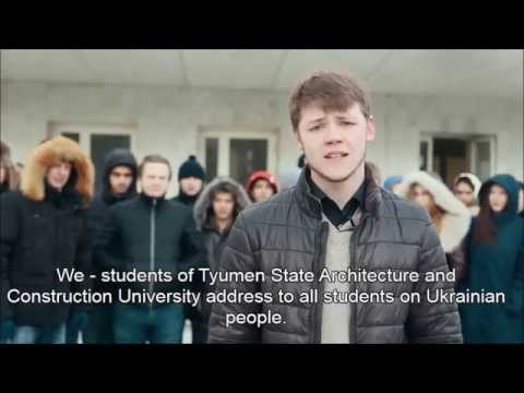 Appeal of Tyumen students to Ukrainian students [eng subs]