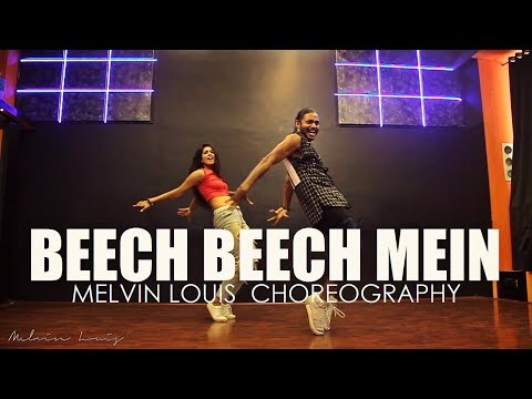 Beech Beech Mein   Melvin Louis ft. Harleen Sethi   Jab Harry Met Sejal   JHMS