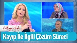 Kayıp Mehmet Muharrem Elbay olayının çözüm süreci... - Müge Anlı ile Tatlı Sert 11 Aralık 2019
