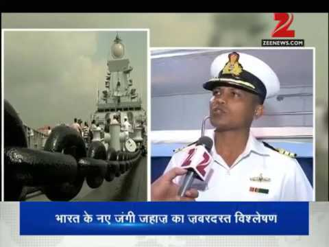DNA: Analysis of INS Kochi, Indian Navy guided missile Kolkata-class destroyer