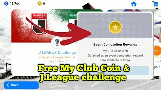 Get Free COIN & J. league challenge- PES 2019  mobile