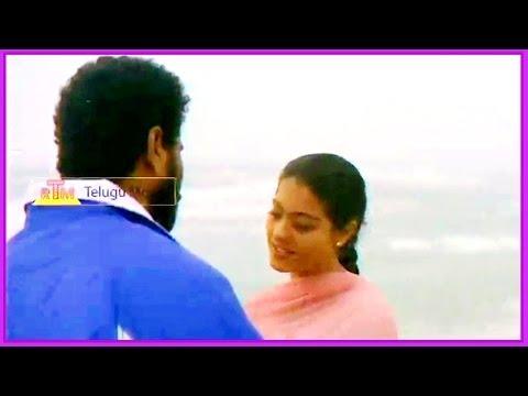 Merupu Kalalu Telugu Movie  Lovely Scene - Aravind Swamy , Kajol,Prabhu Deva