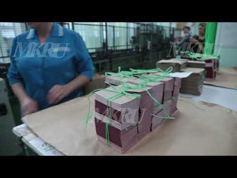 Сотрудники Госзнака показали процесс создания паспортов