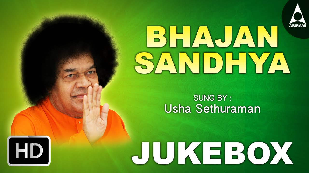 Sai Baba Songs List - Shirdi Sai Baba Aarti and Bhajan