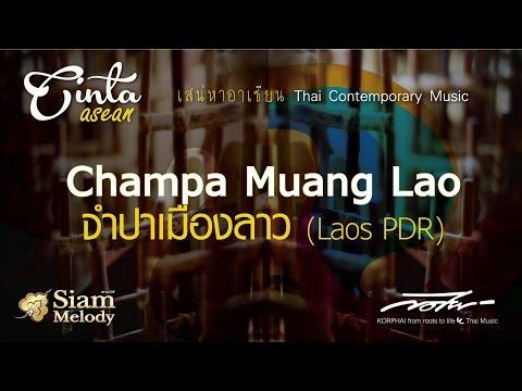 จำปาเมืองลาว Champa Muang Lao