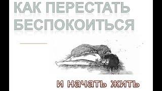 видео Главные правила девичника