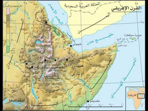 كتاب فتوح الحبشة (الصومال وإثيوبيا وجيبوتي وإريتريا، تاريخ السلطان أحمد بن إبراهيم