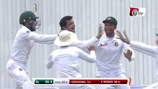 Abdur Razzak's 4 wickets against Sri Lanka   2nd Test   1st Innings   Bangladesh vs Sri Lanka