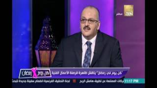 د.محمد حجازي :مسألة  التسجيل في الشهر العقاري لحفظ الحقوق الملكية غير صحيحة وأصبحت في مكاتب متخصصة
