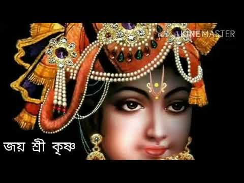 Aisi lagi lagan in Bangla by nilanjan nandy