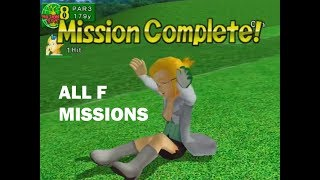 Swingerz Golf (Gamecube) - All F Missions Completed in 56 minutes!
