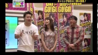 カンニングのDAI安☆吉日!ポッドキャスト #197 安藤成子 検索動画 9